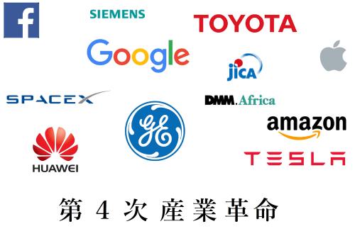 industry4.0 - ver2