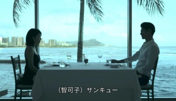 35wa-netabare13-taishichikako