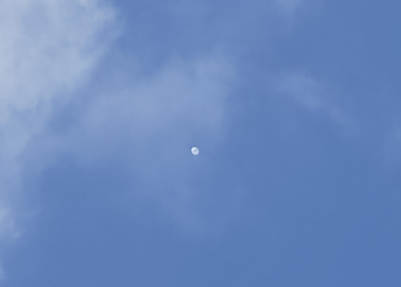"Flying Space ""just A Big Bubble Floating In The Sky"" - Multiple Reports"