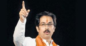 uddhav-thackeray-