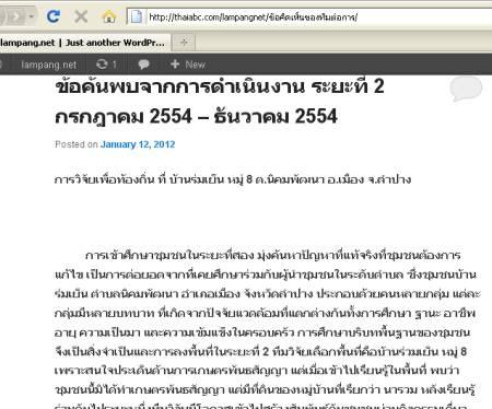 permalink ของ lampang.net