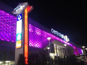 outside central plaza ลำปาง