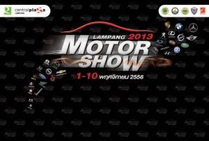 lampang motorshow 2013