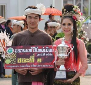 มหาวิทยาลัยราชภัฎลำปาง ชนะเลิศ ขบวนแห่ปีใหม่เมือง 2559