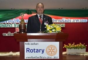 ชิงชัย เหมจินดา นายกสโมสรโรตารีลำปาง 2016 - 2017
