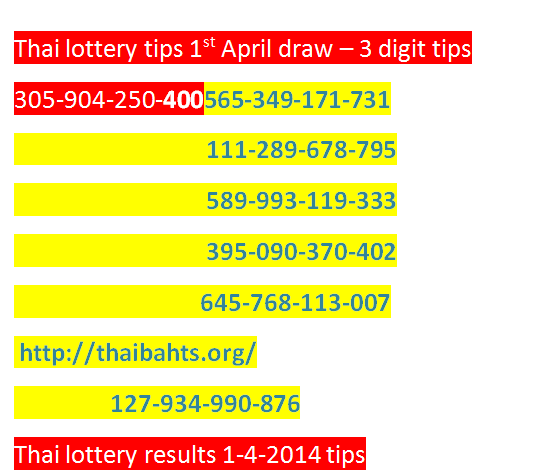 4 digit lottery numbers mdsc