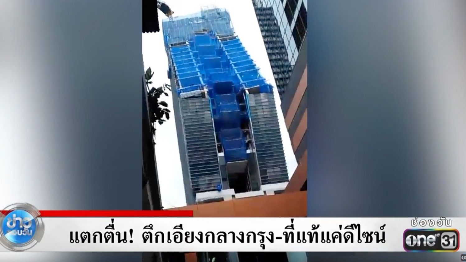 Tipps Für Bangkok Building That Looks Like It S Falling Over Triggers Minor Panic In
