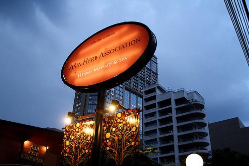 バンコクのプロンポンのAsia Herb Associationというマッサージ屋