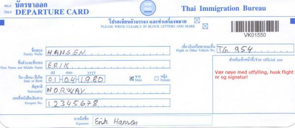Avgangs kort Thailand e1388639385165 Slik fyller du ut ankomst og avreisekort