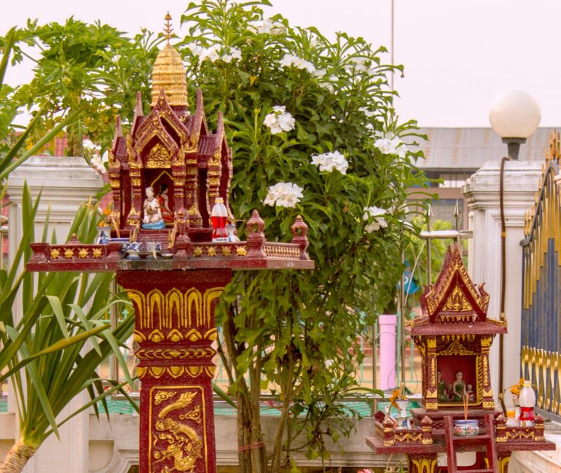 Åndehus ศานพระภู (Saanprapoo)