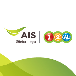 AIS 12Call