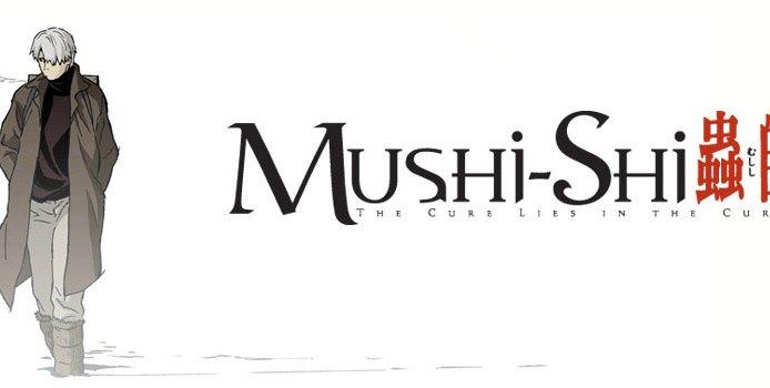 key_art_mushi_shi