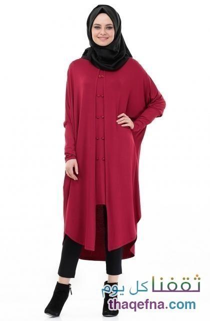 ملابس محجبات للربيع 1426946736_tyrki_6.j