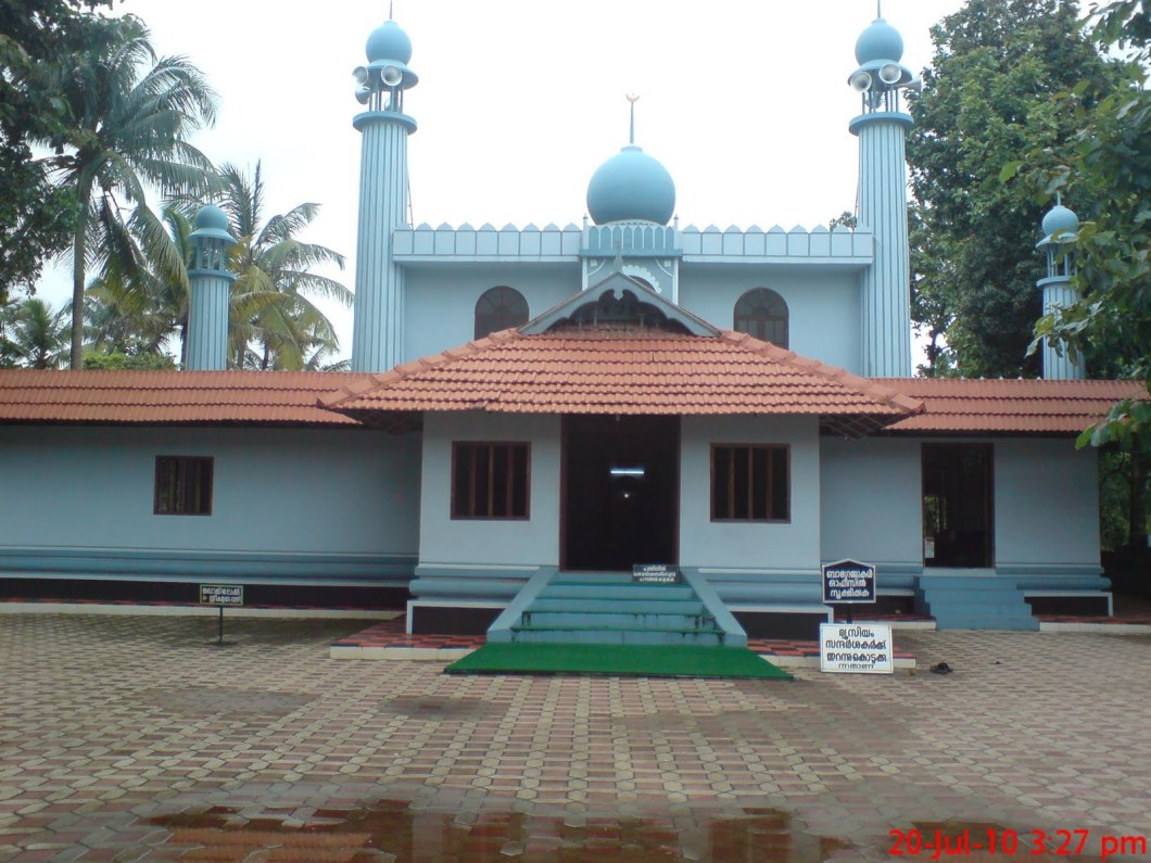 Cheraman Juma Masjid - Top 10 Places To Visit In Kerala