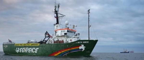 The Greenpeace International ship, Arctic Sunrise approaches the