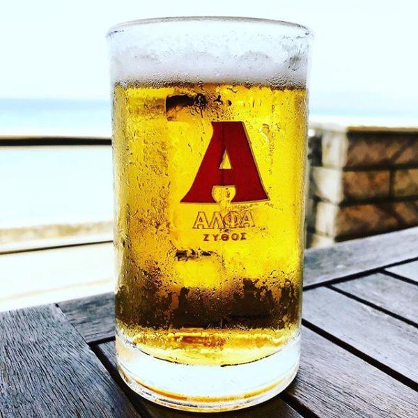 """""""A"""" wie in Bier."""