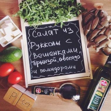 Recept salata (2)