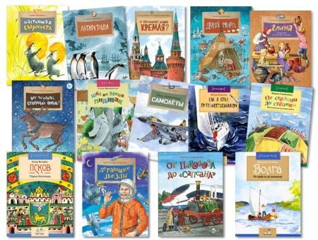 Книжная полка мамы: серия познавательных книг «Настя и Никита»