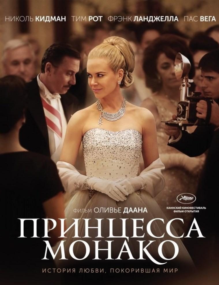 Фильмы к 8 марта