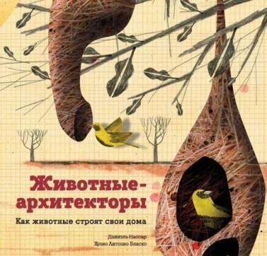 Книжная подборка: весна