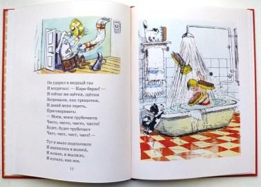 Обзор книг: старые новые детские книги