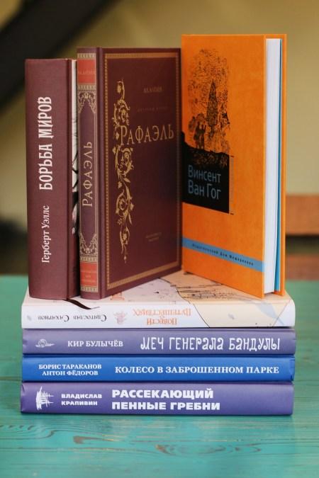 Книги: подборка октябрьских новинок от ИД Мещерякова