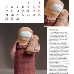 Подборка календарей на 2018 год от издательства «Хоббитека»