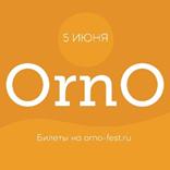 Маркет авторских украшений OrnO