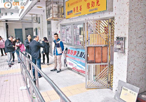 蔣麗蕓議員辦事處遇竊 失數百街坊求助資料 - 太陽報