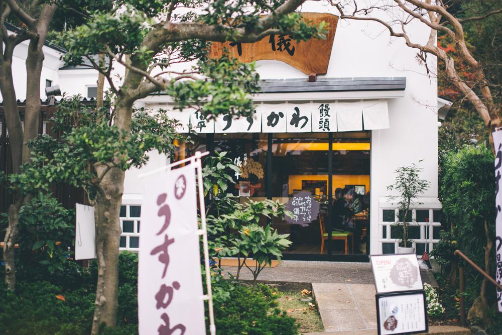 tokyo-151121-26