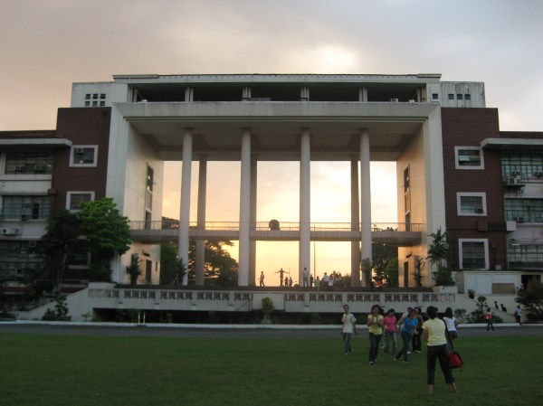 Gallery  UP Diliman Tour. 2592 x 1944.New Year Wishes For Lover Essays In Hindi Language