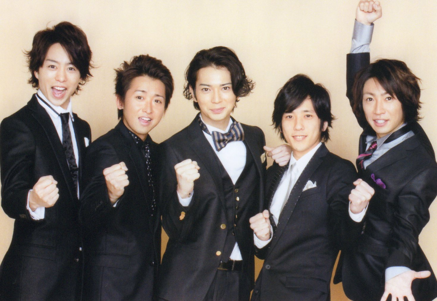 Make Your Own Hd Wallpaper Blog Of Arashi Ichibans And The Power Of Five Orange