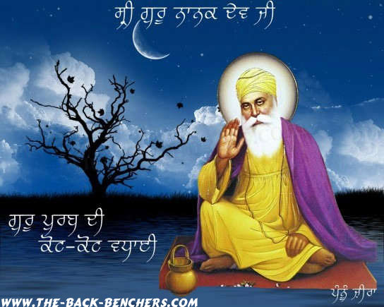Ek Onkar Hd Wallpaper Guru Nanak Dev Ji Gurpurab 2011 Wallpapers Photos Wishes