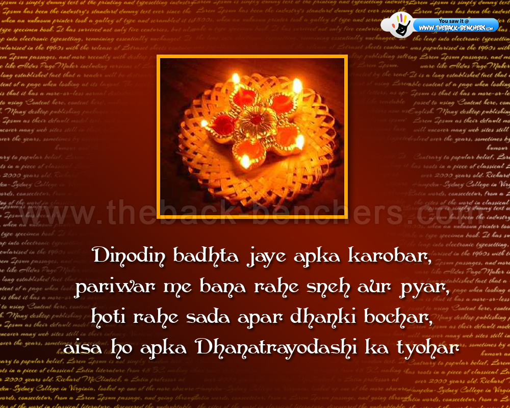 Sad Wallpaper With Quotes In Hindi Download Dhanteras 2012 Dhanteras Wallpaper Photos Wishes