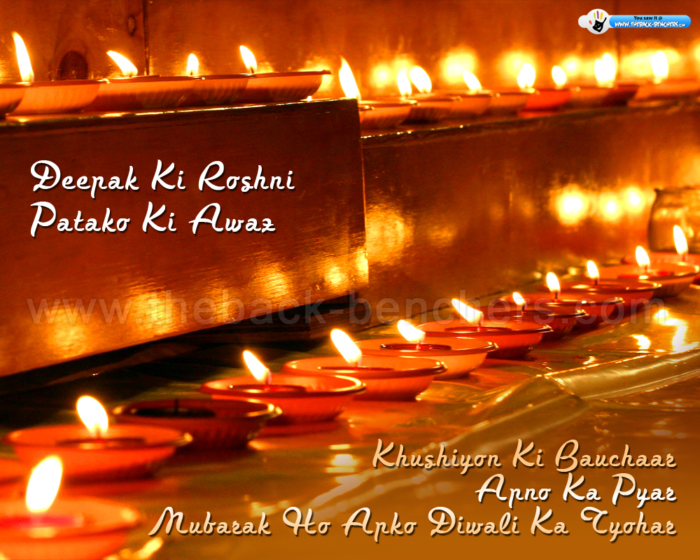 Quotes Hindi Wallpaper Download Latest Diwali Wallpapers Wishes Photostheback Benchers Com