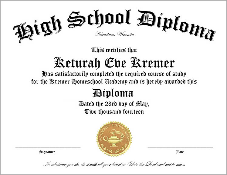 template for high school diploma