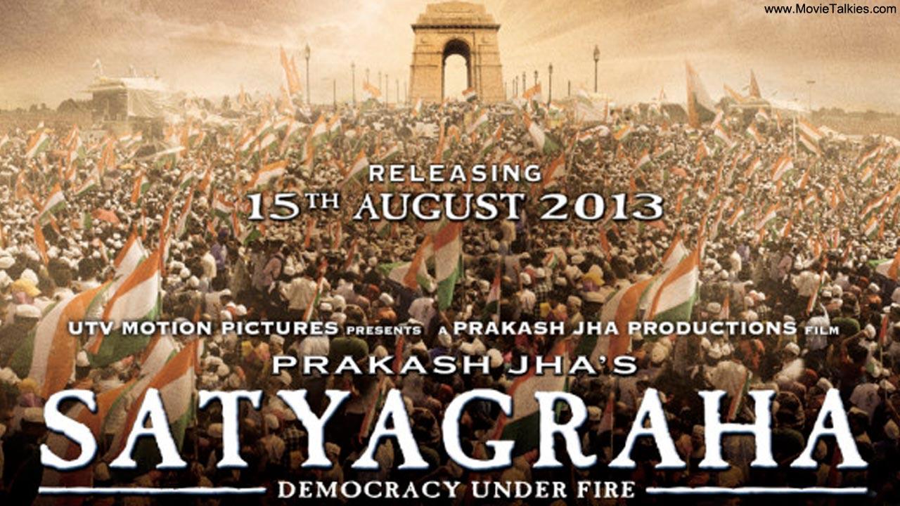 Kareena Kapoor New Hd Wallpaper Satyagraha Thebollywoodaddict