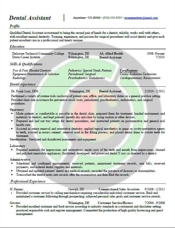 sample oral surgeon assistant resume dental assistant resume example - Orthodontic Assistant Resume Templates