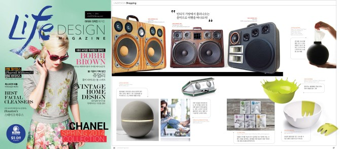Korean Life Design Magazine Press Texas Dallas West Elm Modern Furniture Design Classic Bay Area Emeryville Holiday BoomCase Pop Up Shop Popup Store Valencia Mission San Francisco SF Dijital Fix Cool Store Amazing BoomBox Custom