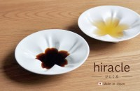 10 ingenious products that showcase Japanese design | THE ...