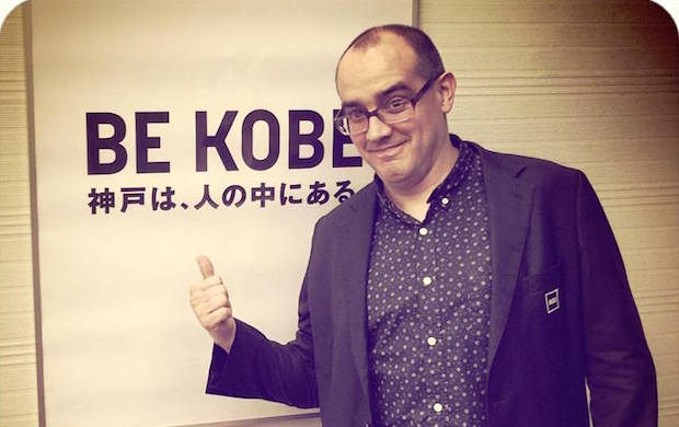 Japan port city of Kobe launches pre-accelerator program with 500 - dave mcclure
