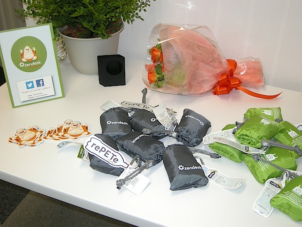 zendesk-flowers-and-bags