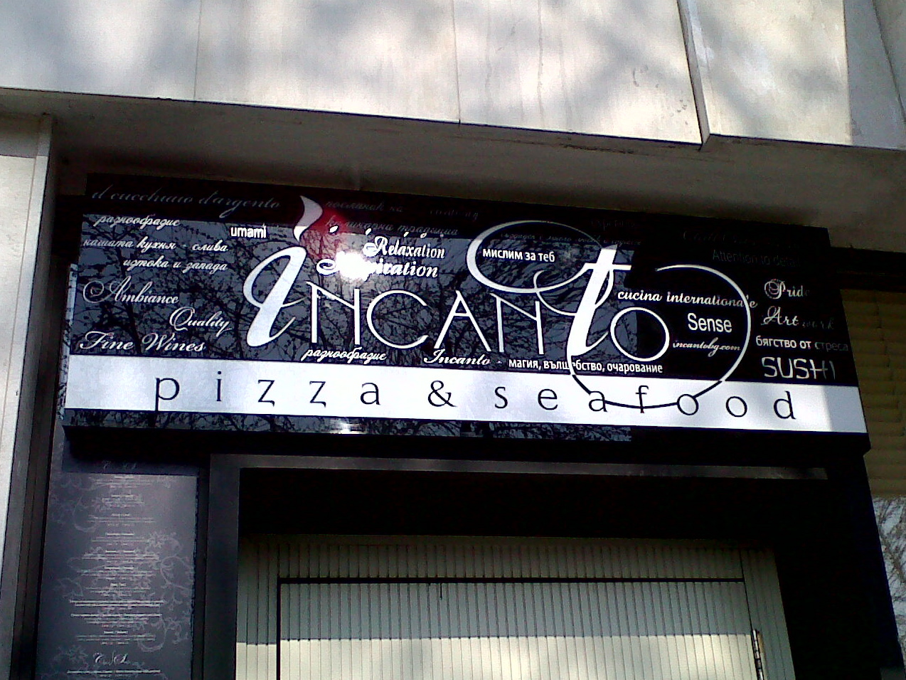 Neon Cucina The Burgas Review A Foreigner S Insights About Eating And Living
