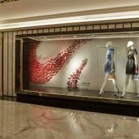 Fashion Window Displays - Best Window Displays