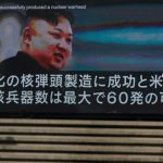 Just-war tests not met in North Korea situation, ethicists say