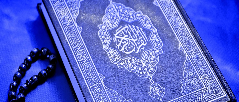 Al Quran with Bengali Translation (Audio / MP3)