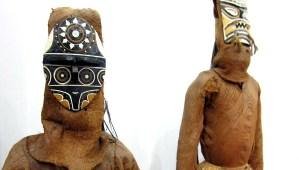 Ethnographic Museum of Leticia, Colombia