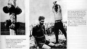 Two Japanese Generals had an all day beheading contest. Can the use of guillotines really be that far-fetched?