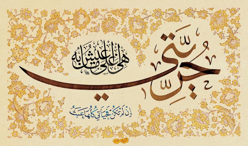 Contoh Judul Skripsi Pendidikan Kewarganegaraan Terbaru 100 Contoh Judul Skripsi Pendidikan Contoh Terbaru Proposal Kajian Tindakan Pendidikan Islam Share The Knownledge