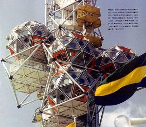 Expo Tower, Kiyonori Kikutake, Expo Osaka 1970